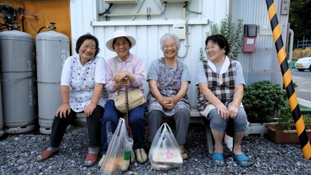 picture of Japanese women
